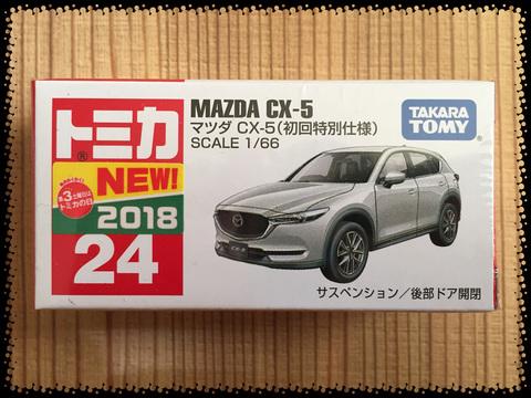 マツダ CX5.JPG